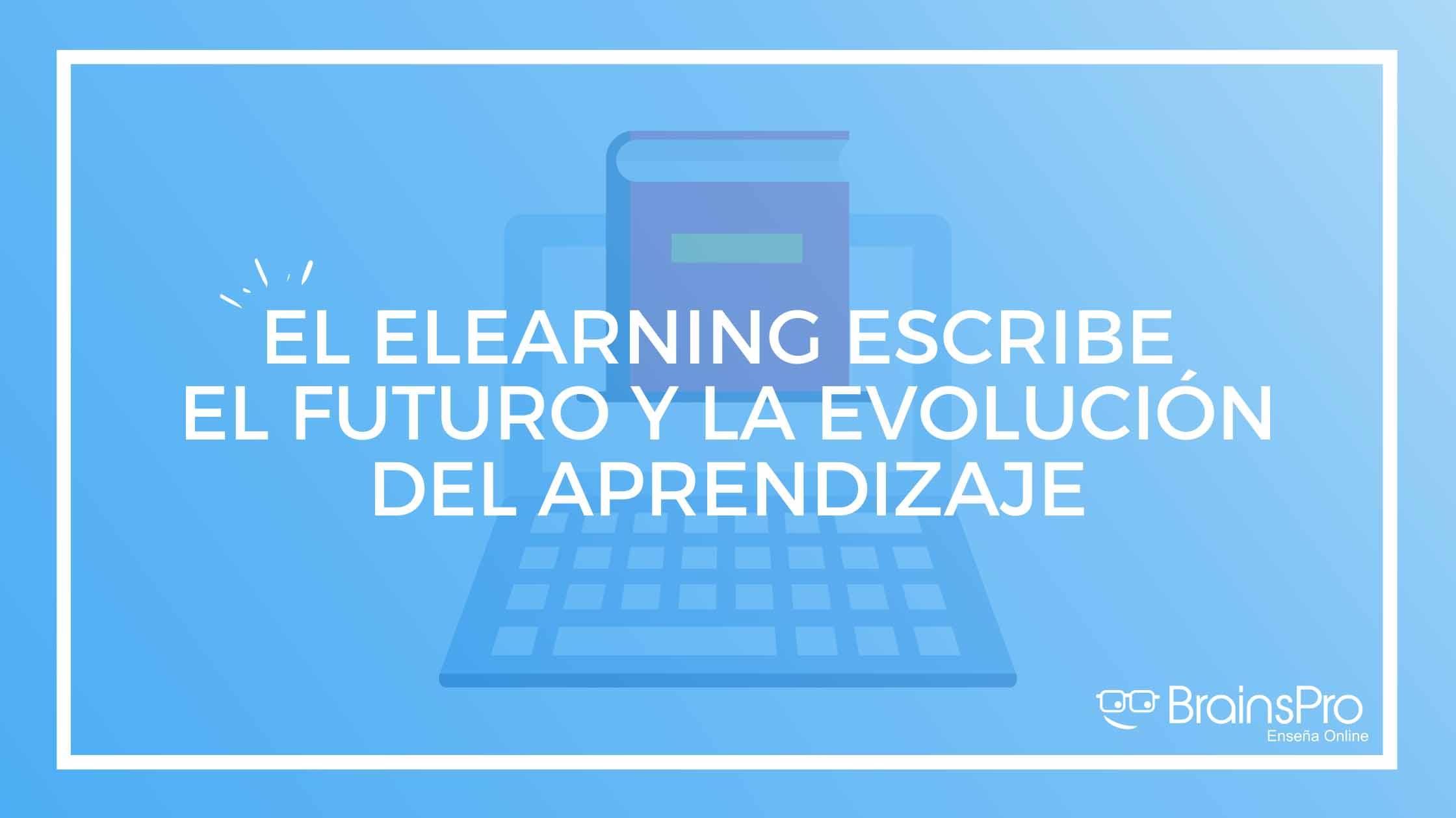 El elearning es el futuro de la educación